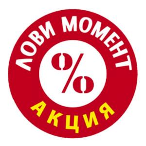 АКЦИЯ КЕРАМИЧЕСКАЯ ПЛИТКА И КЕРАМОГРАНИТ