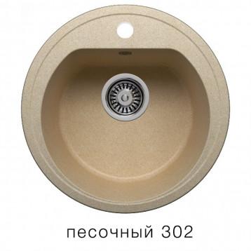 Кухонная мойка POLYGRAN F-05 песочный