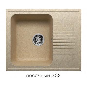 Кухонная мойка POLYGRAN F-07 песочный
