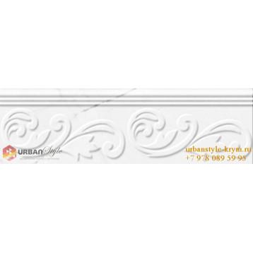 Absolute Modern белый 30x9 Golden Tile, настенный бордюр