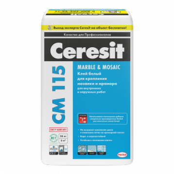 Ceresit СМ 115. Белый клей для мозаики и мрамора