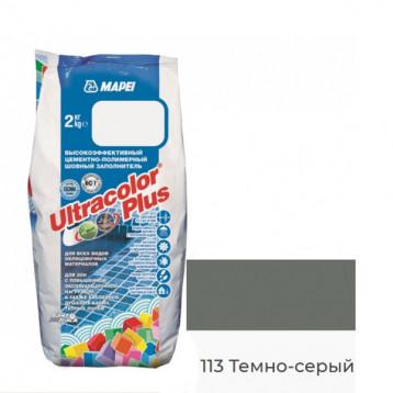 ULTRACOLOR PLUS № 113/2кг Темно-серый Mapei, затирка для швов